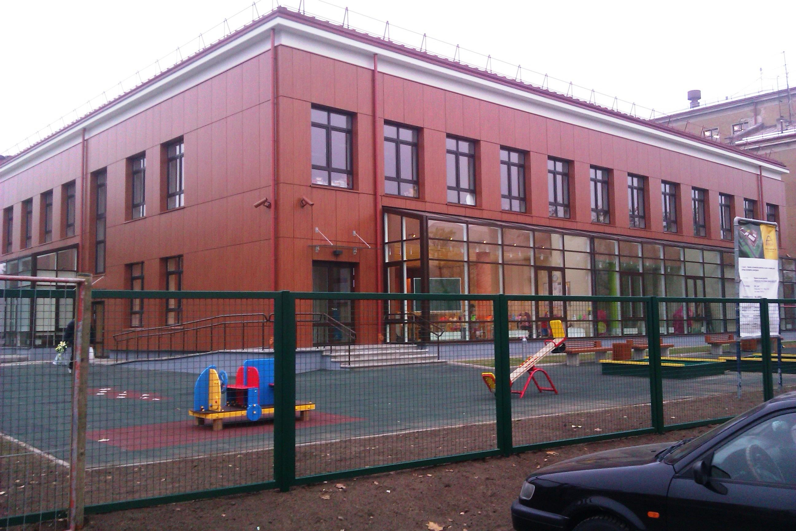 Baložu School facade